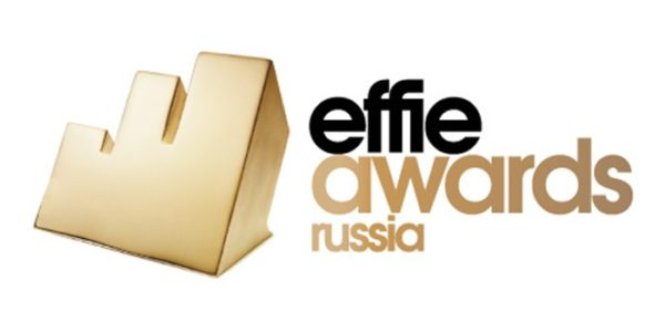 Effie Awards Russia