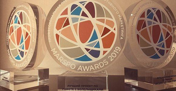 MarSpo Awards Фонбет